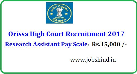Orissa High Court Recruitment 2017