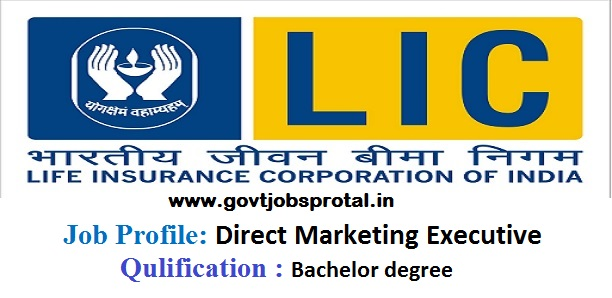 lic housing finance recruitment 2018