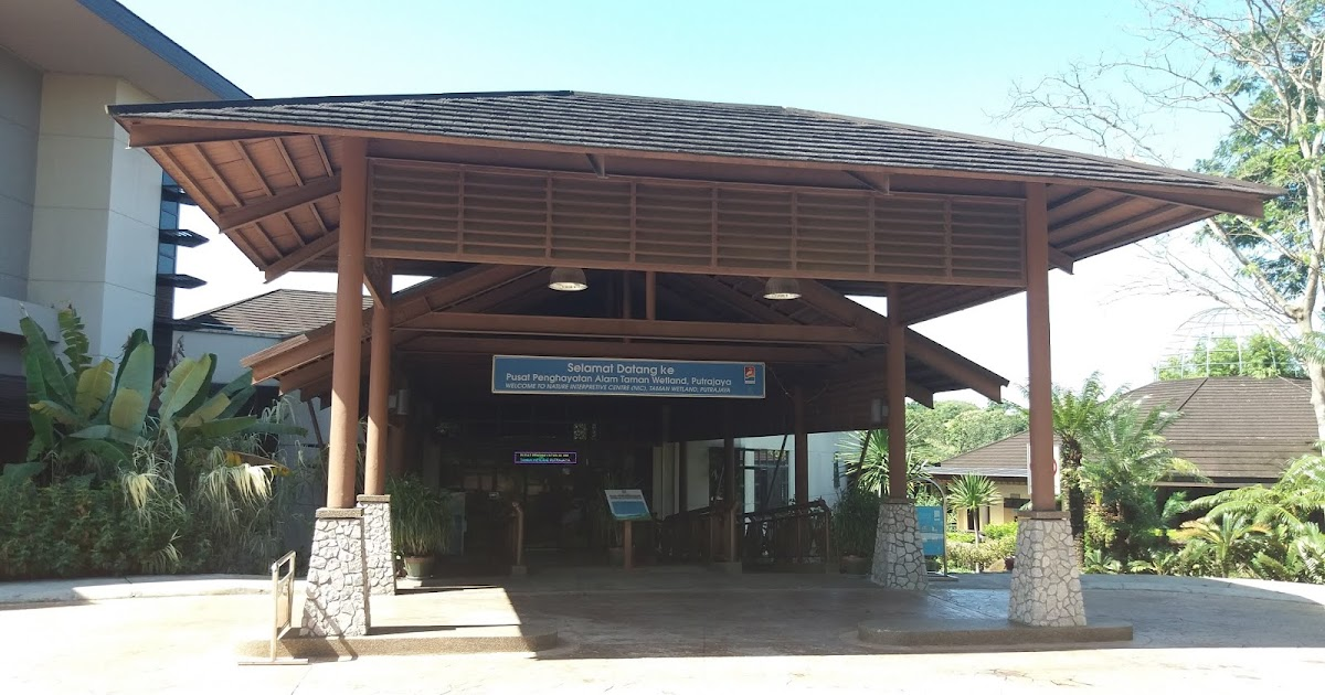Mohd Faiz Bin Abdul Manan Nature Interpretation Centre Nic