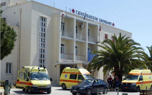 6738baca37 Απάντηση από το Νοσοκομείο Κορίνθου για τον γιατρό με το φακελάκι ...