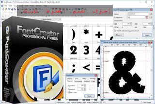 إحترف تصميم الخطوط بنفسك FontCreator Professional 11.0.0 مع التفعيل