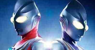 Ultraman Tiga Subtitle Indonesia | Download & Nonton ...