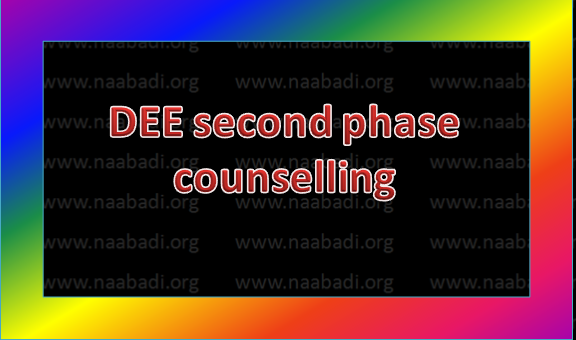 DEE-2017 second phase counselling