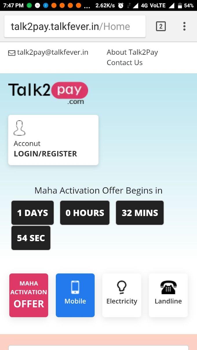 Talk2pay ~ Talkfever