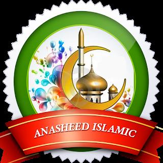 100 Best Asian Nasheeds Collection - anasheed logo