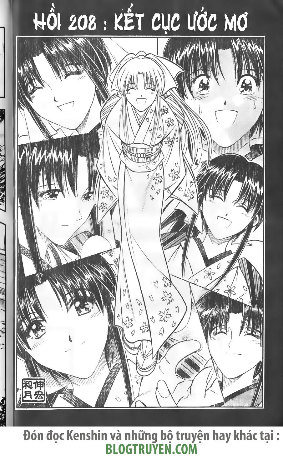 Rurouni Kenshin chap 208 trang 4