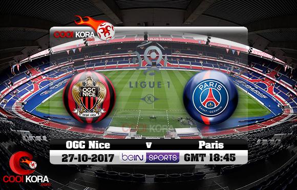 مشاهدة مباراة باريس سان جيرمان ونيس اليوم 27-10-2017 في الدوري الفرنسي