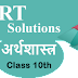 NCERT Solutions for Class 10th Economics(अर्थशास्त्र) in Hindi