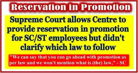 supreme-court-allows-reservation-in-promotion-didnot-clarify-law