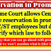 Supreme Court allows Centre to provide reservation in promotion for SC/ST employees but didn't clarify which law to follow.