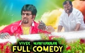Vivek Comedy | Lovely Full Comedy | Manivannan | Karthik | Tamil Super Comedy Collection