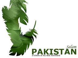 Pakistan Profile Picture
