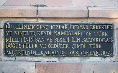 tabyada anıt