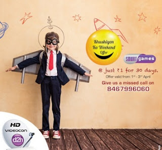 Videocon D2h Kushiyon ka Weekend Offer