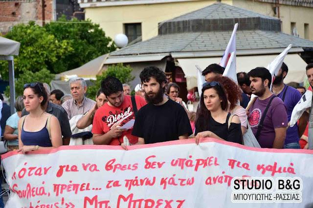 Το Σωματείο Ιδιωτικών Υπαλλήλων Αργολίδας συμμετέχει στην απεργιακή συγκέντρωση του ΠΑΜΕ στο Άργος στις 17 του Μάη