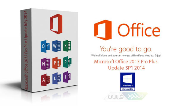microsoft office professional 2013 download