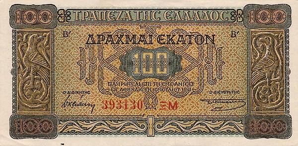 https://3.bp.blogspot.com/-m7Ydl5lU0D0/UJjrfVFjo9I/AAAAAAAAKCM/Pc3z380jQ7Y/s640/GreeceP116-100+Drachmai-1941_f.jpg