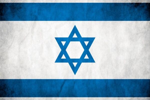Γιατί συμμετέχει το Ισραήλ στη Eurovision