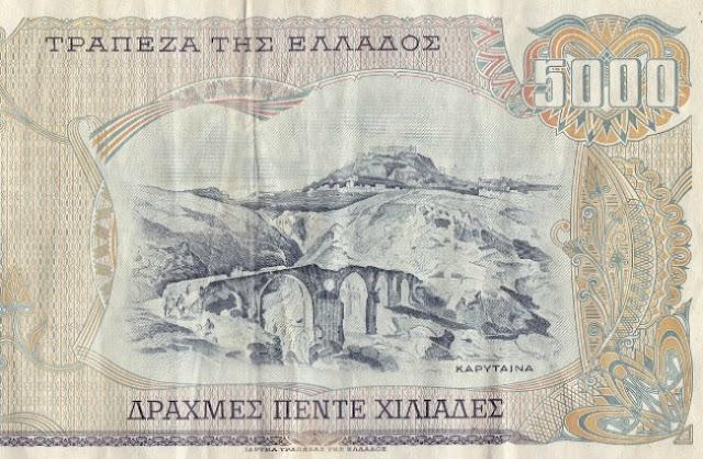 """Που βρίσκεται το γεφύρι του """"πεντοχίλιαρου"""" στην Πελοπόννησο"""