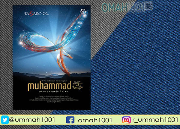 E-Book: Muhammad, Para Pengeja Hujan, Omah1001