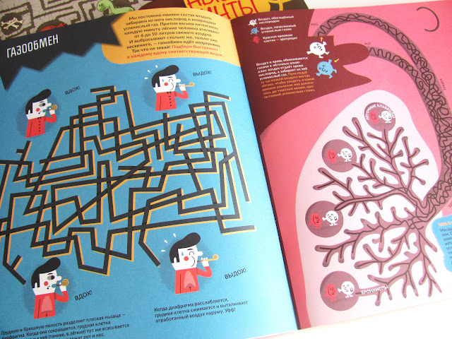 развивающие книги для детей 9 лет. Лабиринты