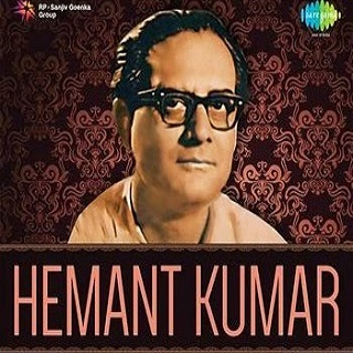 Kishore Kumar Songs Free Download | Hit Hindi Songs Download