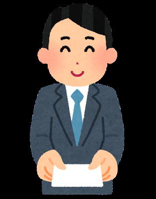 名刺を渡している人のイラスト(男性)