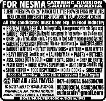 Nesma Catering Company Jobs In Saudi Arabia