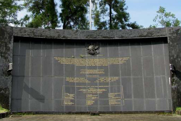 Monumen Palagan Lengkong