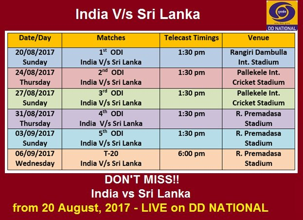 India vs Sri Lanka 2017 Series DD National Schedule - #INDvSL