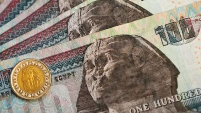 البنك المركزي المصري يحرر سعر صرف العملات الاجنبية امام الجنية