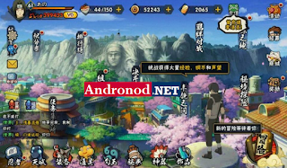 Naruto Mobile v1.17.10.9 Mod Apk Latest Version (Unlocked Full Character)