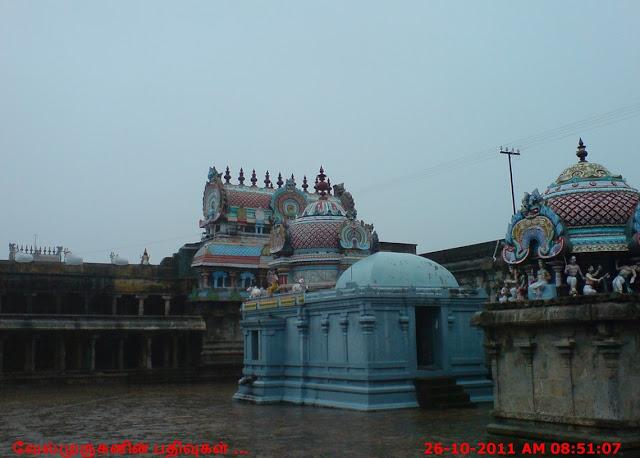 Navagraha Temple - Thiruvenkadu