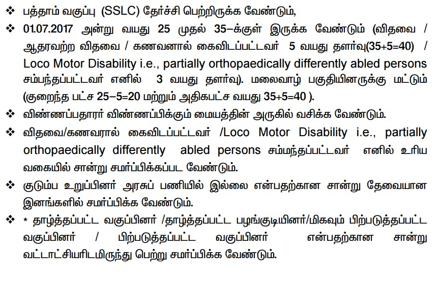 ICDS Thoothukudi Recruitment 2017 1114 Anganwadi Worker Posts ... on
