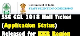 SSC CGL 2018 Hall Ticket(Application Status) Released for KKR: Check Here