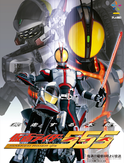 Kamen Rider 555 Episode 01-50 [END] MP4 Subtitle Indonesia