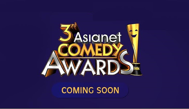 Winners List 3rd Asianet comedy Awards 2017