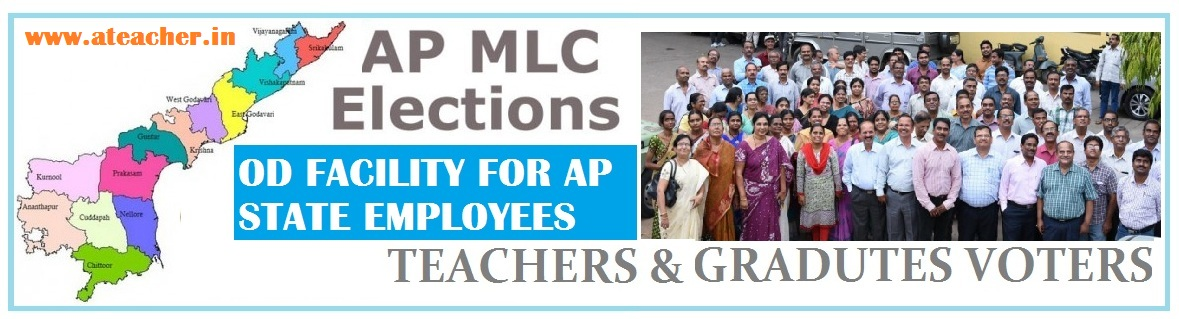 O.D FACILITY FOR A.P STATE EMPLOYEES FOR A.P MLC ELECTIONS 2017