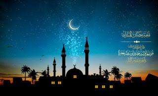 تهنئة رمضان | ودعاء للأحباب - أهدها لمن تحب - كل عام وانتم بخير Happy Ramadan
