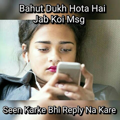 Bahut dukh hota hai jab koi message seen karke bhi reply na kare 😞