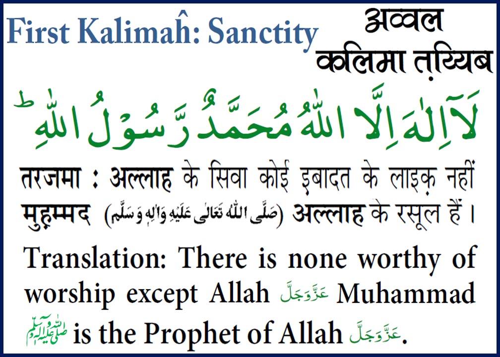 Islamic Status Updates for FB (isu4fb): Islamic Status (Images)