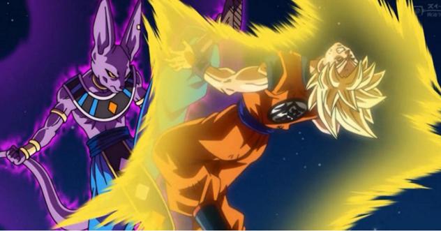 Capítulo 13  Dragon Ball Super  Latino
