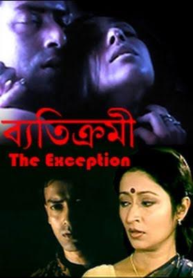 Byatikrami 2021 Bengali Movie 720p HDRip 700MB Download