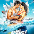 Bang Bang Movie Win #Free Couple Movie Tickets
