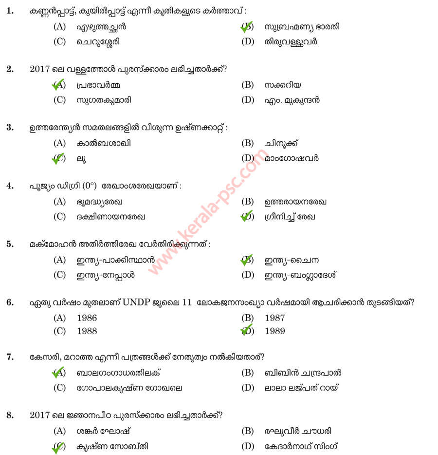 DRIVERS FOR KSRTC PSC
