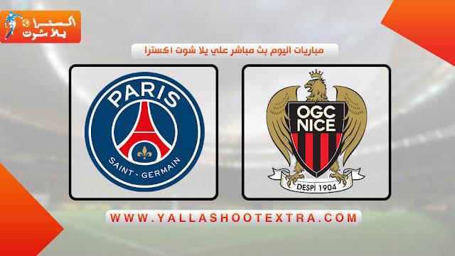 اون لاين مشاهدة مباراة باريس سان جيرمان و نيس 18-10-2019 بث مباشر في الدوري الفرنسي اليوم بدون تقطيع