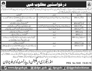 Irrigation Department Government of Balochistan Jobs 2019