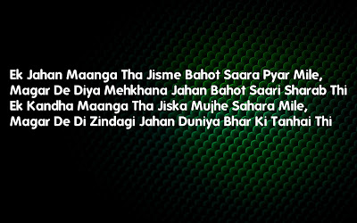 Magar De Di Zindagi Jahan Duniya Bhar Ki Tanhai