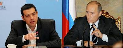 http://3.bp.blogspot.com/-m9_ZoG7Lj5g/VaUQYr_hLpI/AAAAAAAB1Zc/HiPnT_nHLU4/s1600/poutin-tsipras.jpg