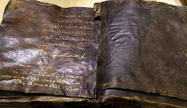 Manuskrip Kuno Dunia Misterius